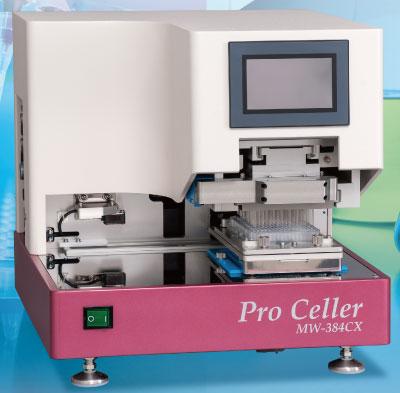 細胞洗浄用ウォッシャー MW-384CX