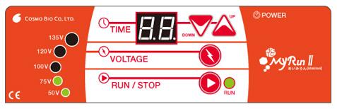 視認しやすい電圧表示。75V時