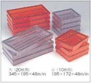 incubation chamber for 20 slides dark orange kmb 20do 1box