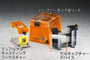 IBI SCIENTIFIC社 デュアル垂直型電気泳動槽 10x10cmミニゲル用 (自作ゲル、プレキャストゲル対応)